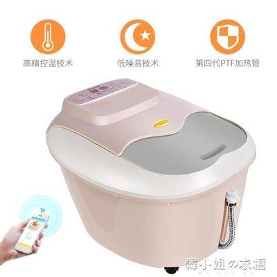 泡腳桶智慧足浴盆電動按摩泡腳盆家用洗腳盆全自動加熱洗腳桶YXS