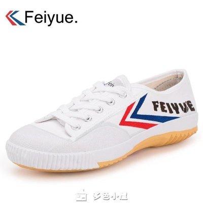 ZIHOPE 飛躍鞋男帆布鞋男夏季情侶款板鞋小白鞋女休閒鞋平底鞋女帆布鞋男ZI812
