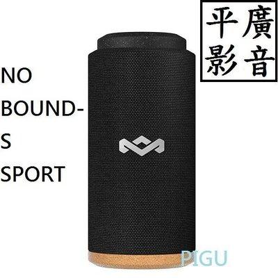 平廣 送袋 MARLEY No Bounds Sport 黑色 藍芽喇叭 另售JBL GO2 WIND UE BOOM