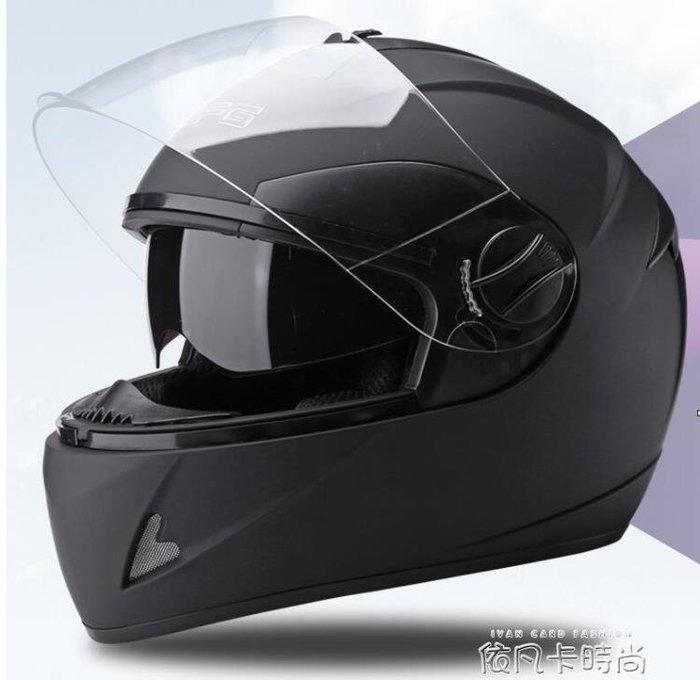 DFG電動電瓶摩托車頭盔男女士輕便四季通用冬季保暖全覆式安全帽