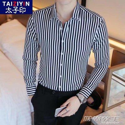 男太子印條紋襯衫男長袖青年休閒韓版修身襯衣男士帥氣潮流