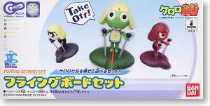 Bandai Keroro Chibic Flying Board Set 軍曹 TAMAMA GIRORO 一套3款 飛機 絕版激罕
