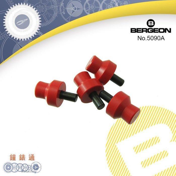 【鐘錶通】B5090-A《瑞士BERGEON》萬用錶座固定釘_小萬用錶座用 單顆售 ├錶座/工作墊檯/鐘錶維修工具┤