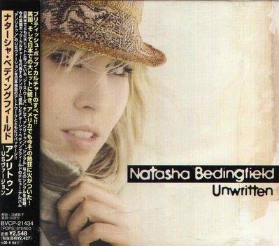 八八 - Natasha Bedingfield - Unwritten - 日版 CD