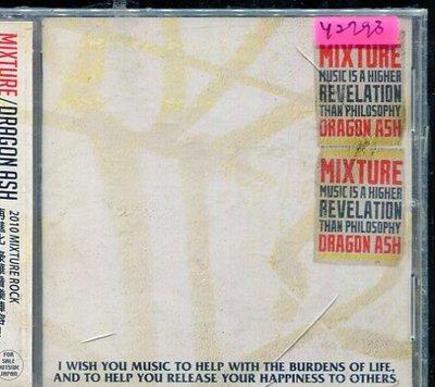 *還有唱片行* MIXTURE / DRAGON ASH CD+DVD 全新 Y2793 (殼破)