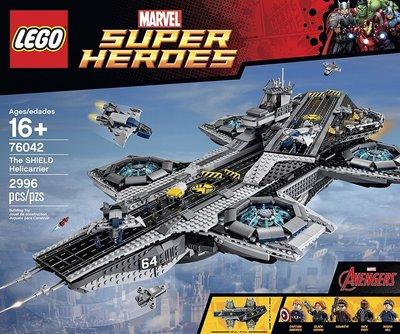 【竭力萊姆】預購 LEGO Marvel Super Heroes 76042 The SHIELD 神盾局空中航空母艦