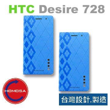 HOMOSA Desire 728 可站立 幾何格紋皮套-藍