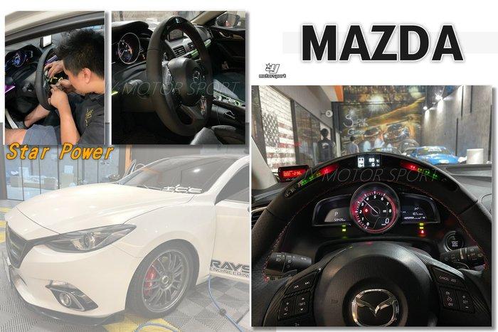 小傑車燈精品--全新 實車 馬自達 MAZDA 3 STAR POWER LED 電子顯示 全透氣孔牛皮 方向盤