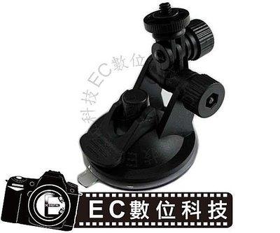 【EC數位】HD DVR 行車紀錄器 專用 新款支架 變形金剛支架 行車腳架 超強吸力吸盤車架