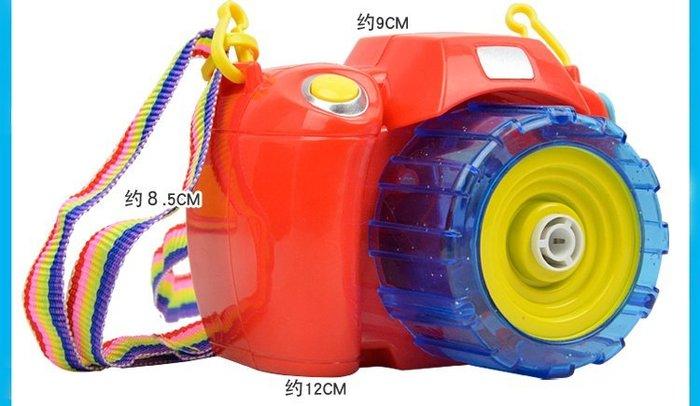【W先生】電動 泡泡相機 吹泡泡機 照相機 泡泡槍 自動 吹泡泡