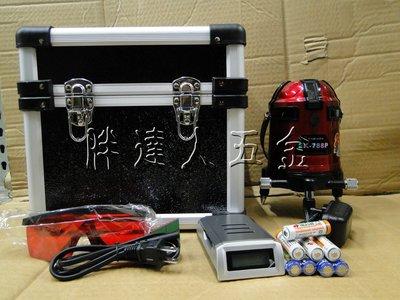胖達人五金 日本 福田 FUKUDA EK-788P 高亮度 電子式 雷射水平儀 4V4H1D 保固1年 送腳架