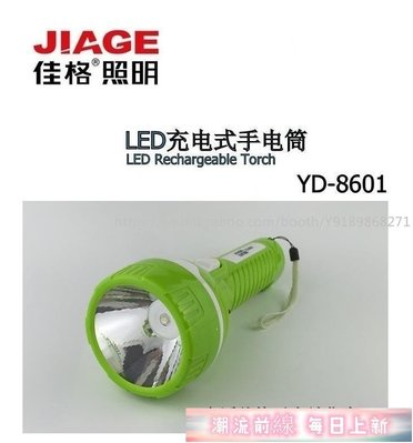 照明燈 戶外作業燈 大功率燈 大功率2wLED燈泡 大容量 遠射充電 強光 手電筒YD-8601此款小號規格價格 台北市