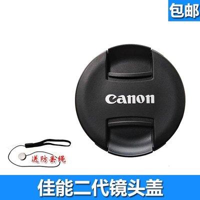 Canon佳能72mm鏡頭蓋 18-200 50D 60D 5D2 5DSR 700D 800D 77D 6D2相機