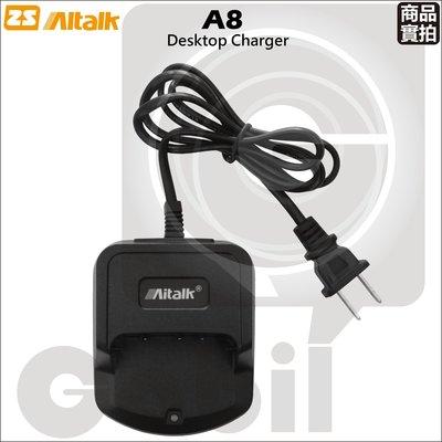 【中區無線電】ZS AITALK A8 對講機原廠充電座 充電器 座充 含稅附發票
