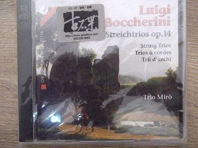 新 2CD 弦樂三重奏 Luigi Boccherini