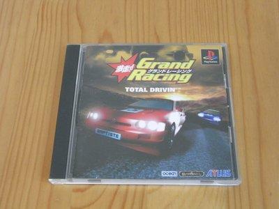 【小蕙館】PS~ Grand Racing - Total Drivin' 暴走! 世界賽車賽 (純日版)