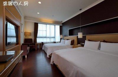 @瑞寶旅遊@南投今埔里渡假大酒店【標準雙人房】含早餐『還有3人、4人房優惠』假日3600元、有球池、三溫暖