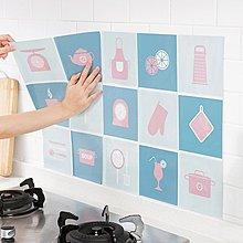 廚房防油煙貼紙 耐高溫廚房貼 防水防油貼紙 壁貼 15宮格 瓷磚貼膜【RS698】