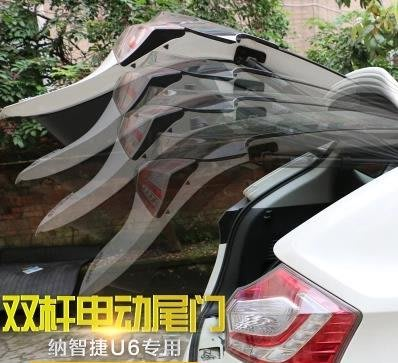 【機車王子】現貨!納智捷Luxgen U6電動尾門 優6後備箱改裝專用雙桿帶電吸自動升舉遙控尾門