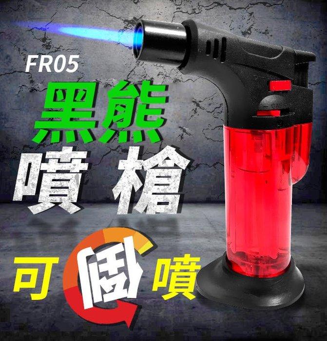 【傻瓜批發】(FR-05)黑熊噴槍打火機 直沖防風打火機 噴射火熖可倒噴 大容量瓦斯噴燈噴火槍 板橋現貨