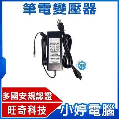 【小婷電腦*變壓器】全新 KJS工人舍 KJ90C4 19V/4.74A (90W) 筆電變壓器(含稅)
