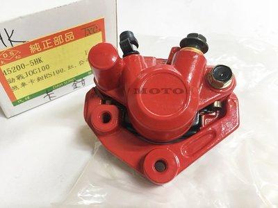 《MOTO車》台灣製 TXC DS RS 碟剎 卡鉗 卡鉗總成 含來令片