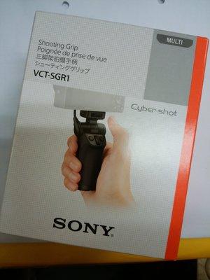 SONY 三架腳拍攝手柄 VCT-SGR1