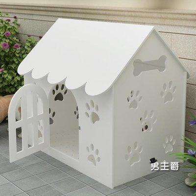 『多寶格調』 狗屋木頭狗狗屋子小型中型犬寵物木別墅防雨防水戶外房子BH-143」