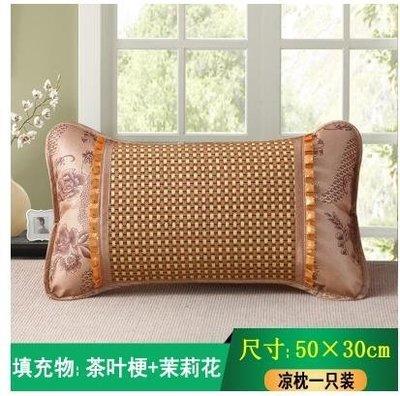 現貨/夏季涼席枕頭麻將枕夏天竹枕頭枕芯單人冰絲枕成人學生茶葉硬涼枕29SP5RL/ 最低促銷價