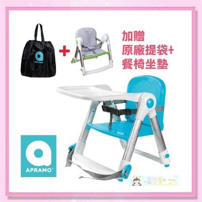 <益嬰房>【買就原廠提袋+餐椅座墊】A...