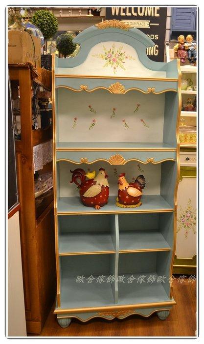 開放式碗盤櫃 書架 鄉村風彩繪復古藍色玫瑰 餐櫃隔間衣櫃收納玄關置物陳列展示架【【歐舍家飾】】