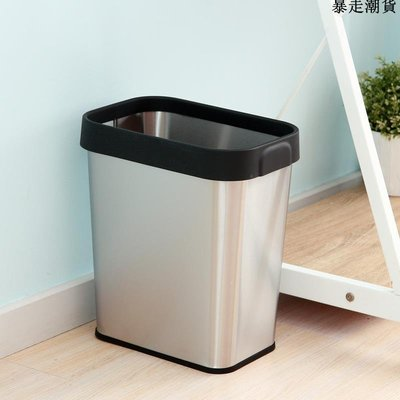 精選 12升不銹鋼壓圈垃圾桶家用廚房客廳衛生間辦公室無蓋垃圾筒紙簍