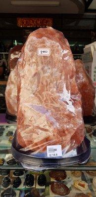 鴿血紅鹽燈14.5公斤
