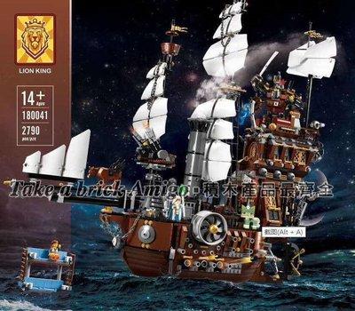 阿米格Amigo│王牌180041 海牛號 海盜船 海賊船 飛馬 電影系列 積木 非樂高70810但相容 樂拼16002