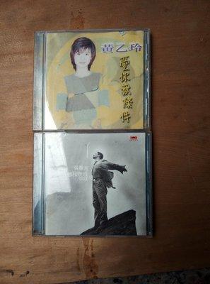 早期知名的影視歌星張學友,黃乙玲的CD二盒一組,非常希少
