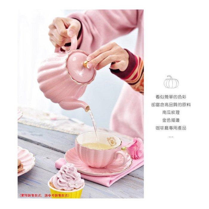 歐式陶瓷咖啡茶壺 居家咖啡廳下午茶手沖茶壺(一入)_☆優購好SoGood☆