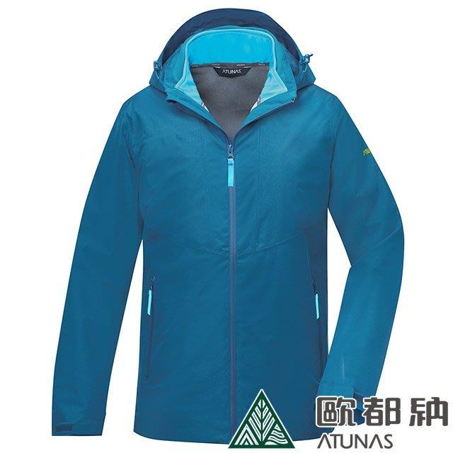 (登山屋) ATUNAS 歐都納男款防水外衫+softshell內衫兩件式外套A1GA1912M藍綠
