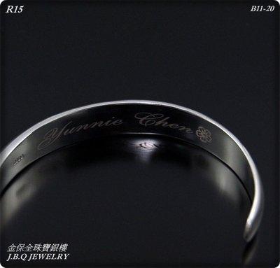 金保全珠寶銀樓(R15)提供珠寶 首飾 客製雷射刻字服務(請勿直接下標~依物件字數評估 請詢問新報價)