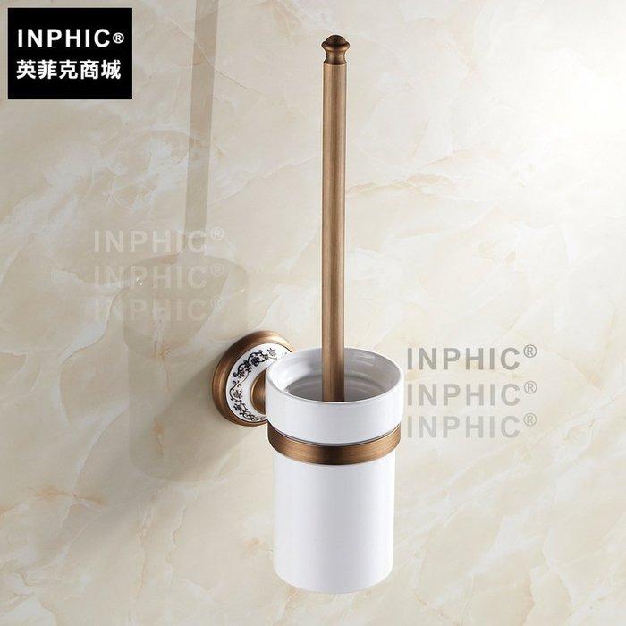 INPHIC-陶瓷 仿古 全銅馬桶刷套裝馬桶刷架廁刷架馬桶杯架衛浴_S1360C