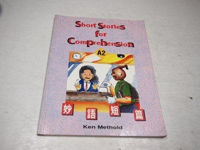 【考試院二手書】《Short Stories for Comprehension A2 》│七成新(B11Z44)