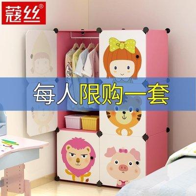 現貨/兒童衣櫃簡約現代經濟型組裝仿實木推拉門臥室省空間寶寶塑料衣櫥 igo/海淘吧F56LO 促銷價