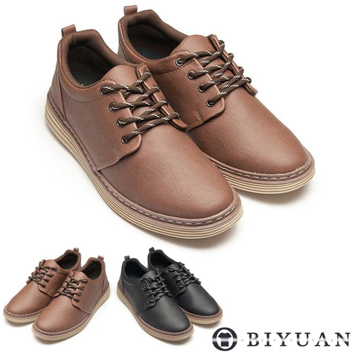 【OBIYUAN】休閒鞋 素面皮質 舒適質感 MIT手工鞋 共2色【Q2CDE01】