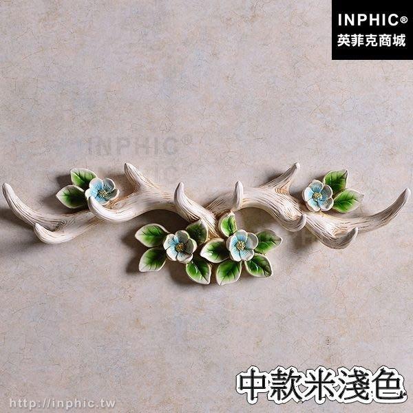 INPHIC-臥室服裝店掛鉤歐式排鉤壁掛鹿角牆上衣帽架牆面裝飾-中款福鹿米淺色_tSUZ