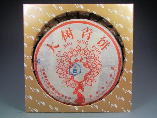 可以堂普洱茶苑 2006年鳳慶茶廠大樹青餅400g沁心茶滋味!