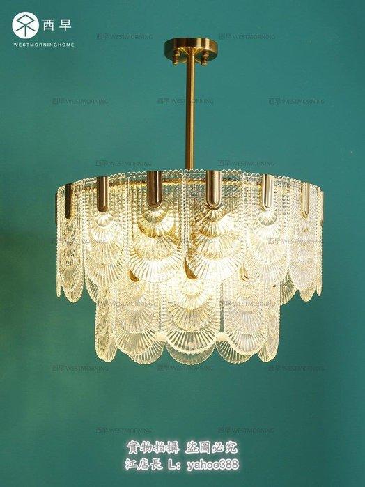 {名揚名燈}意大利風中古玻璃吊燈 北歐現代簡約輕奢設計師臥室客廳燈