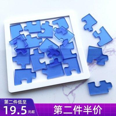 Jigsaw Puzzle拼圖 29塊透明拼圖10級難燒腦地獄超高難度玲瓏拼圖一點點