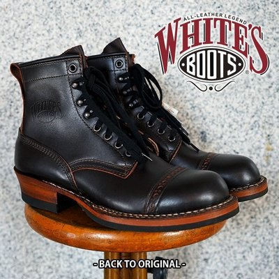 現貨8E Back to Original 美國百年品牌White's Boots 傘兵靴 Smoke Jumper