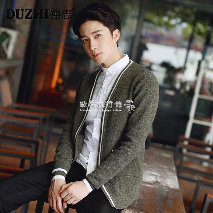 針織外套  針織衫開衫男v領韓版青年長袖毛衣外套男修身純棉潮毛線衫