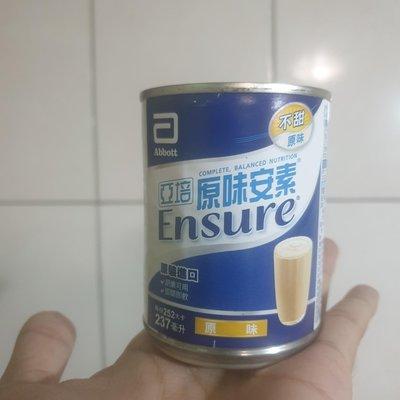 亞培安素原味液 237ml x 1入 單罐