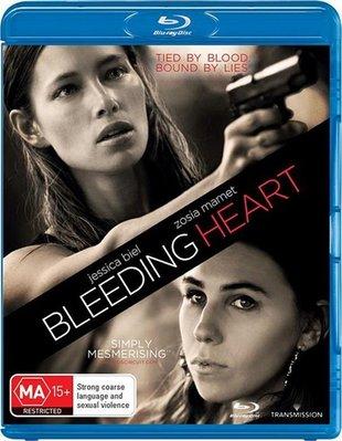 【藍光電影】流血的心 Bleeding Heart (2015) 93-105